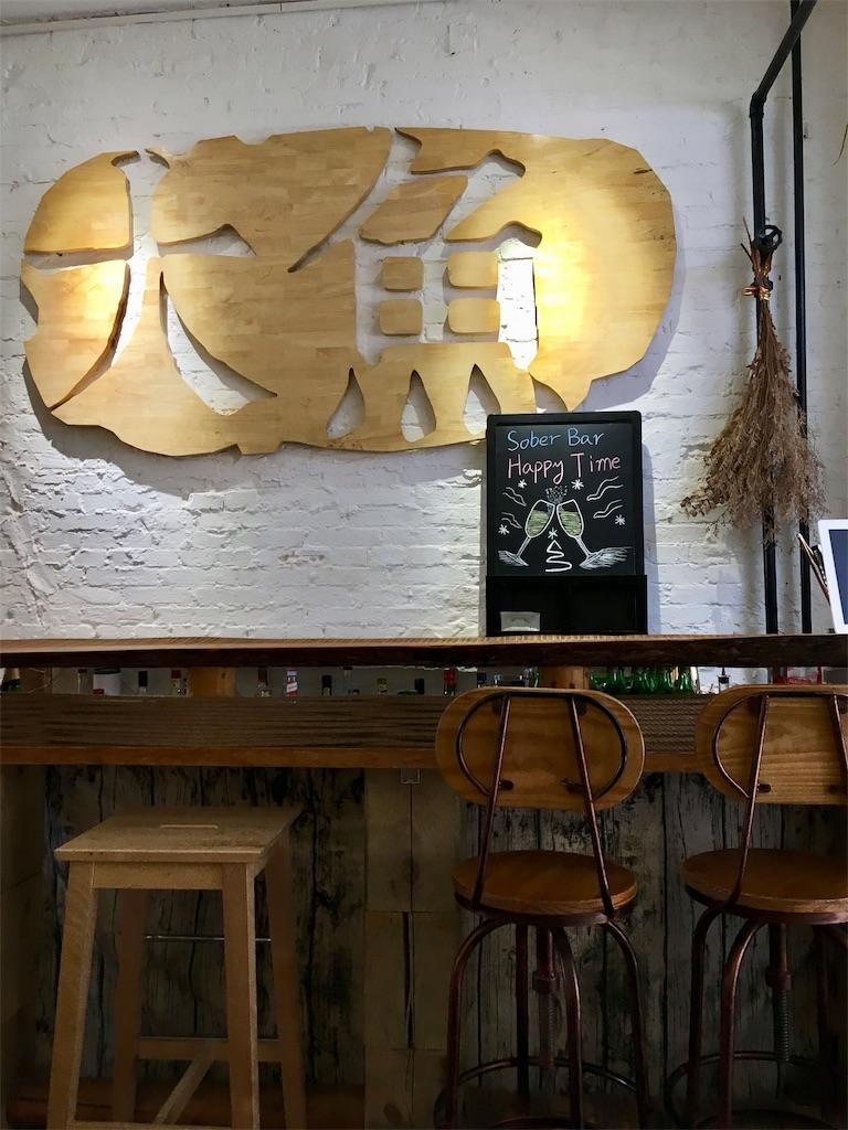f:id:minghuabj:20190402003639j:image
