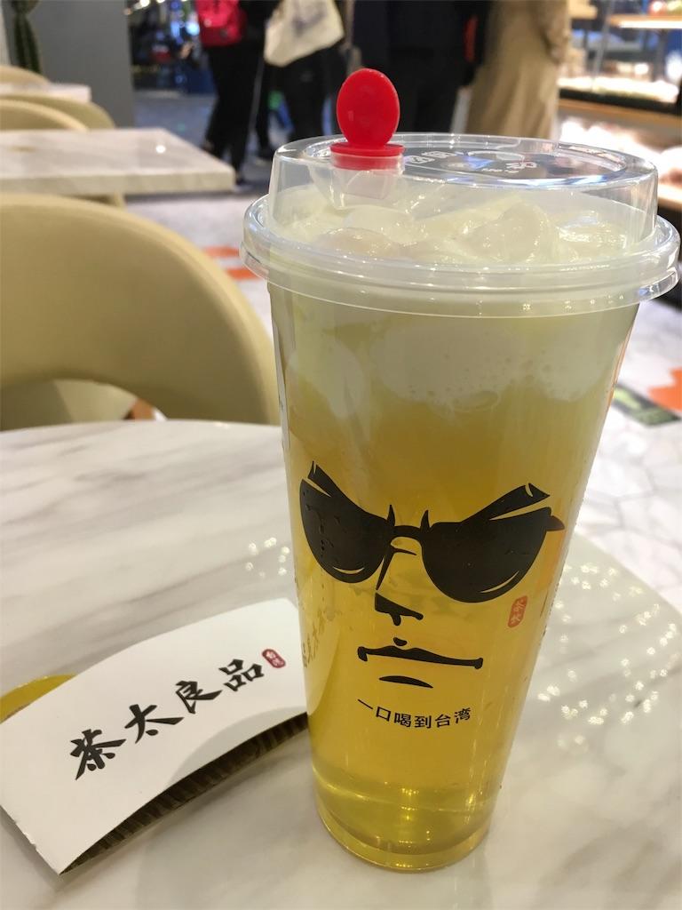 f:id:minghuabj:20190402005507j:image