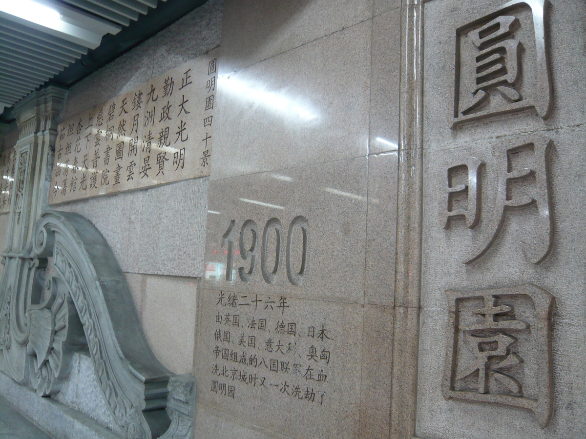 f:id:minghuabj:20190411012347j:plain