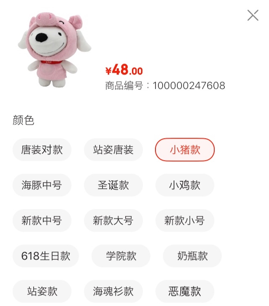 f:id:minghuabj:20190414005219j:image