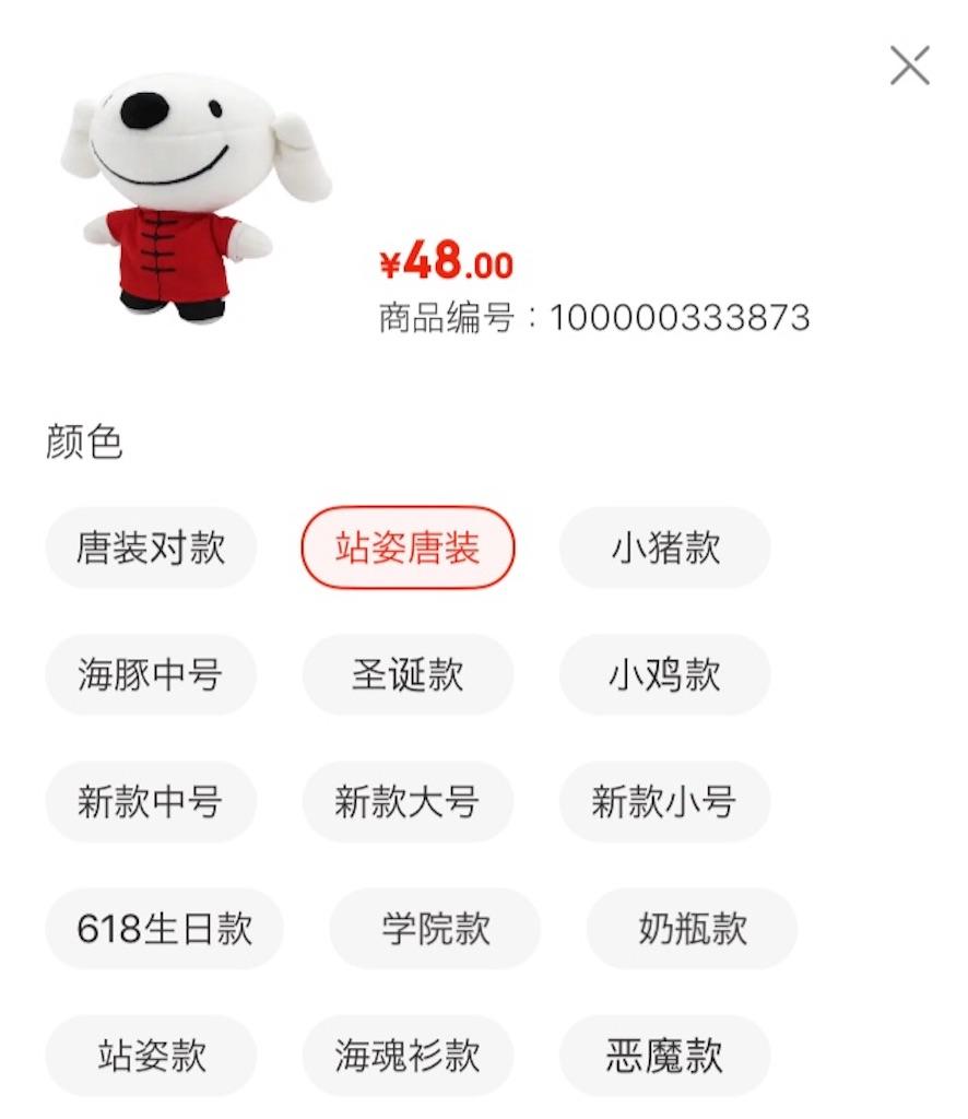 f:id:minghuabj:20190414005223j:image