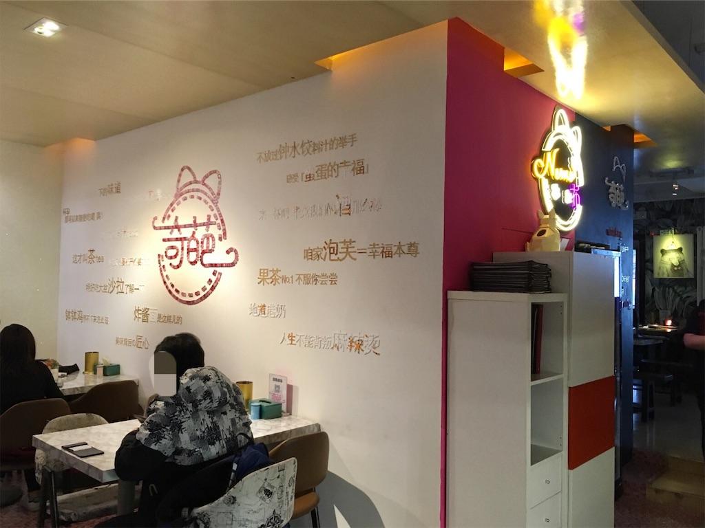 f:id:minghuabj:20190414225110j:image