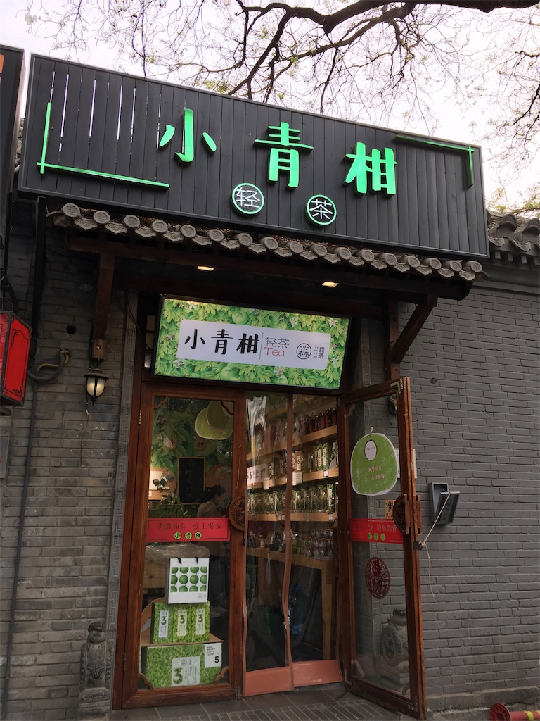 f:id:minghuabj:20190420030442j:image