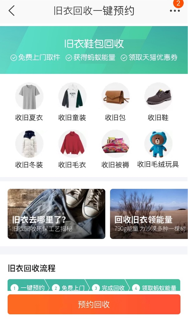 f:id:minghuabj:20190420124907j:image