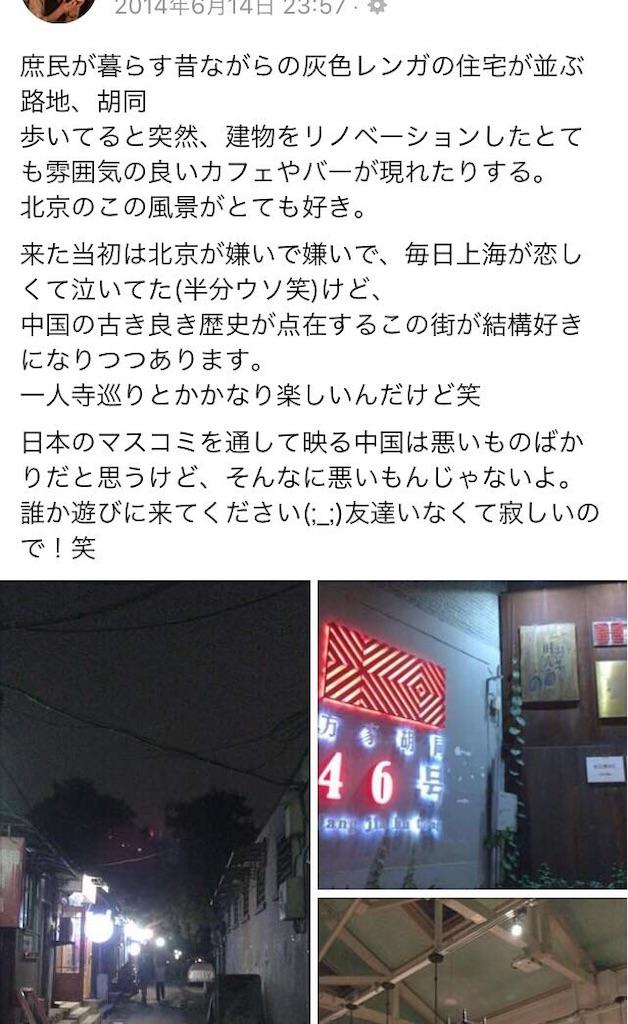 f:id:minghuabj:20190521151024j:image
