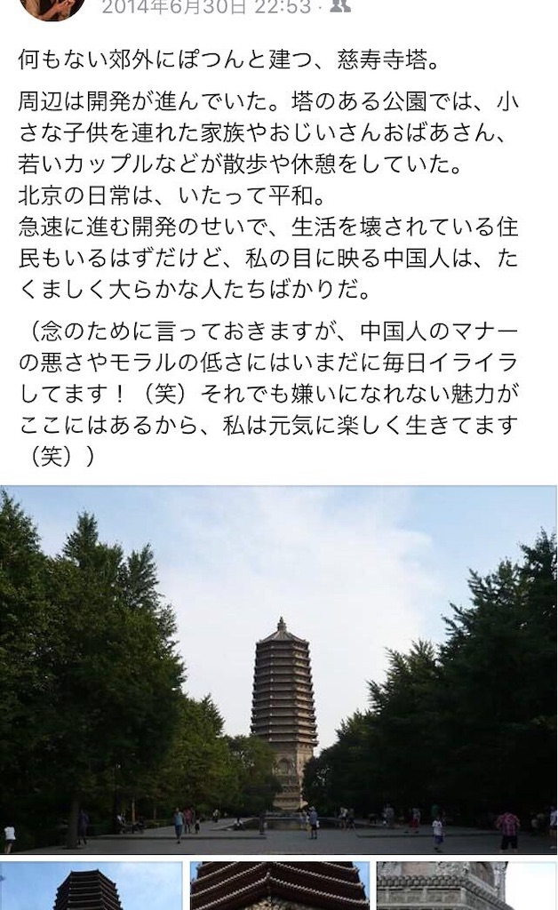 f:id:minghuabj:20190521151048j:image