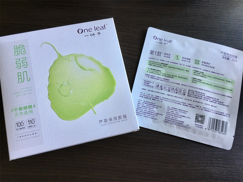 f:id:minghuabj:20190523120709j:image
