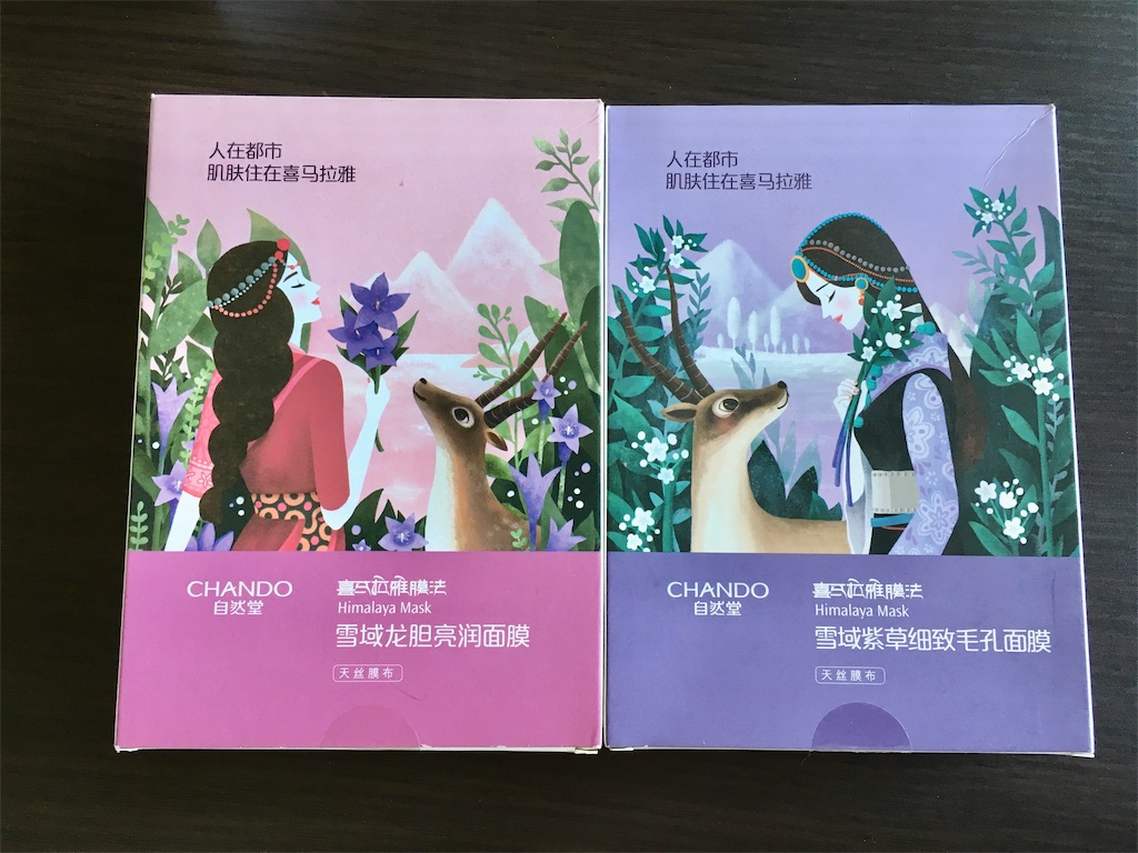 f:id:minghuabj:20190523120719j:image
