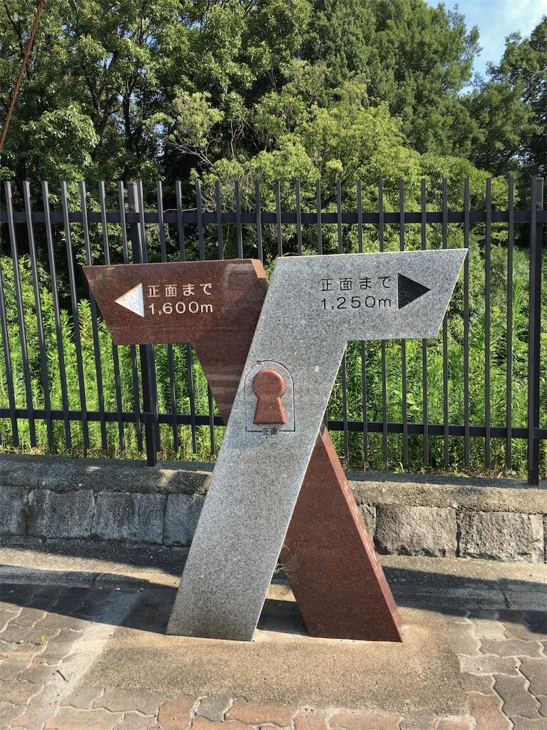 f:id:minghuabj:20190813231612j:image