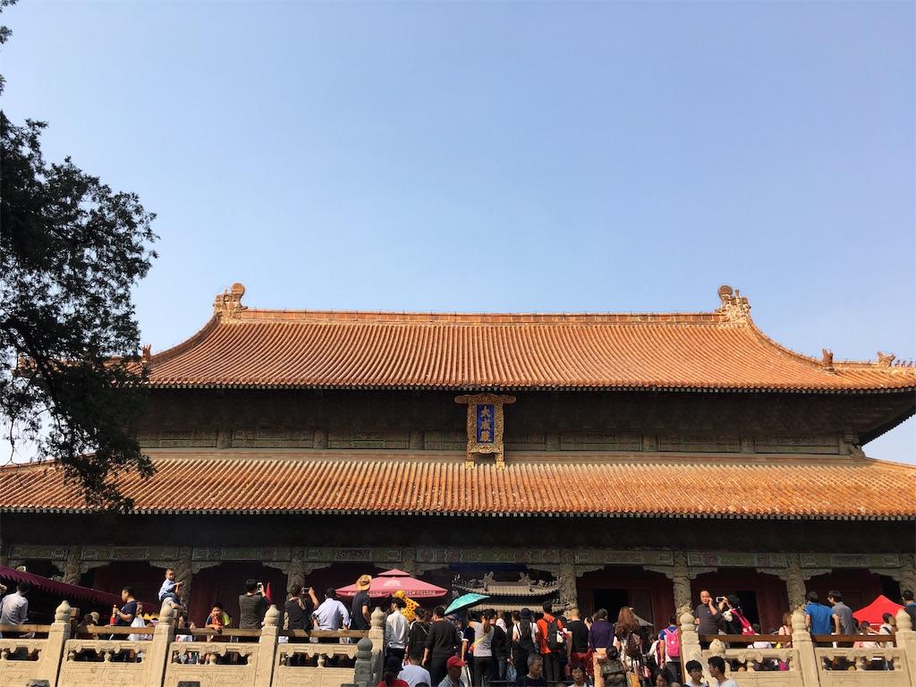 f:id:minghuabj:20190815150648j:image