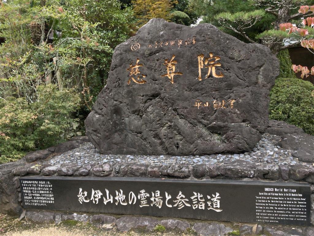 f:id:minghuabj:20191023101602j:image