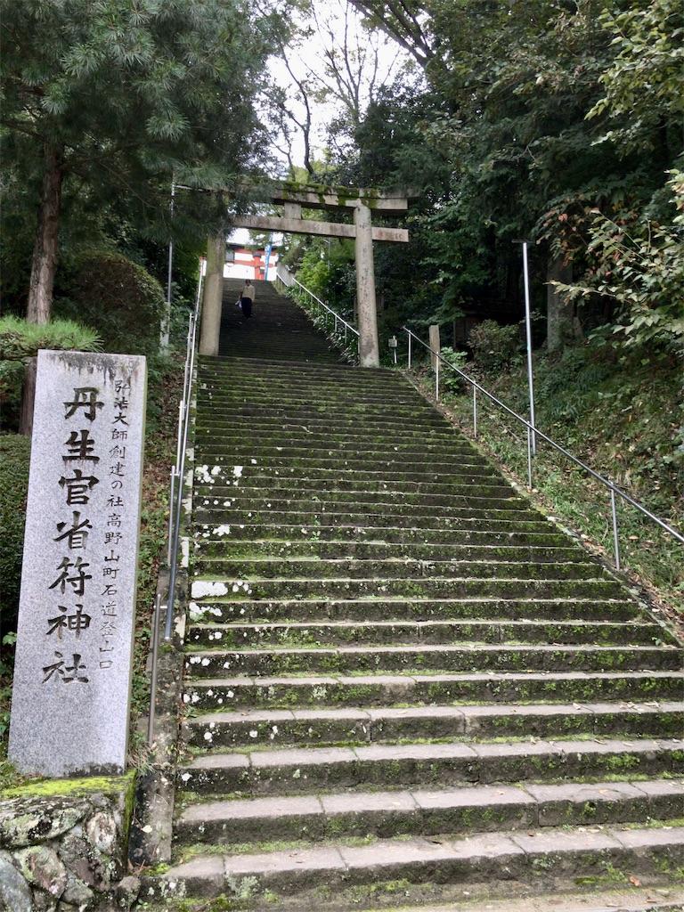 f:id:minghuabj:20191023101656j:image