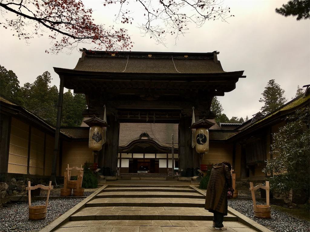 f:id:minghuabj:20191028122444j:image