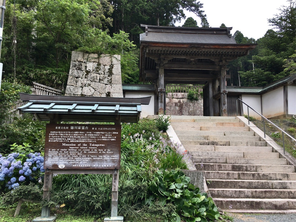 f:id:minghuabj:20200719224620j:image