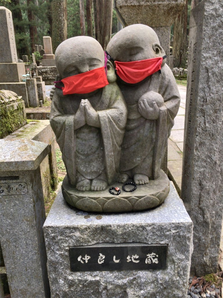 f:id:minghuabj:20200719224730j:image
