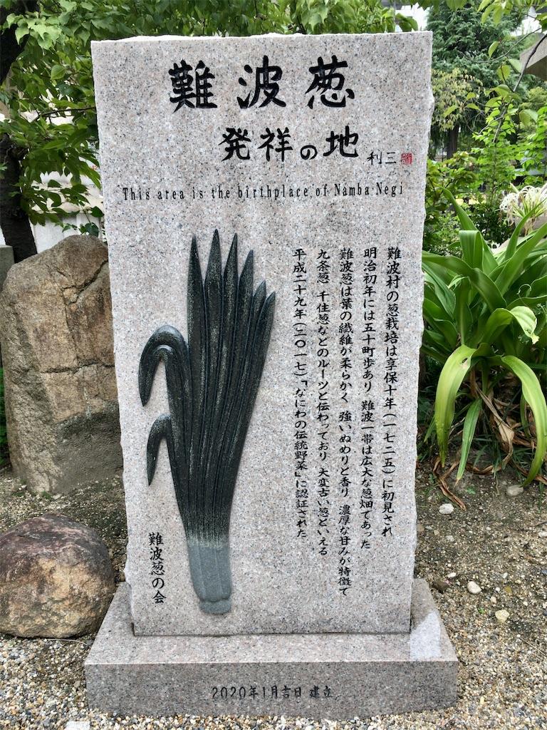 f:id:minghuabj:20200911155409j:image