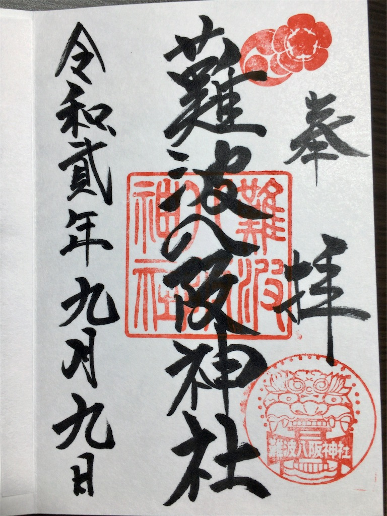 f:id:minghuabj:20200911155501j:image