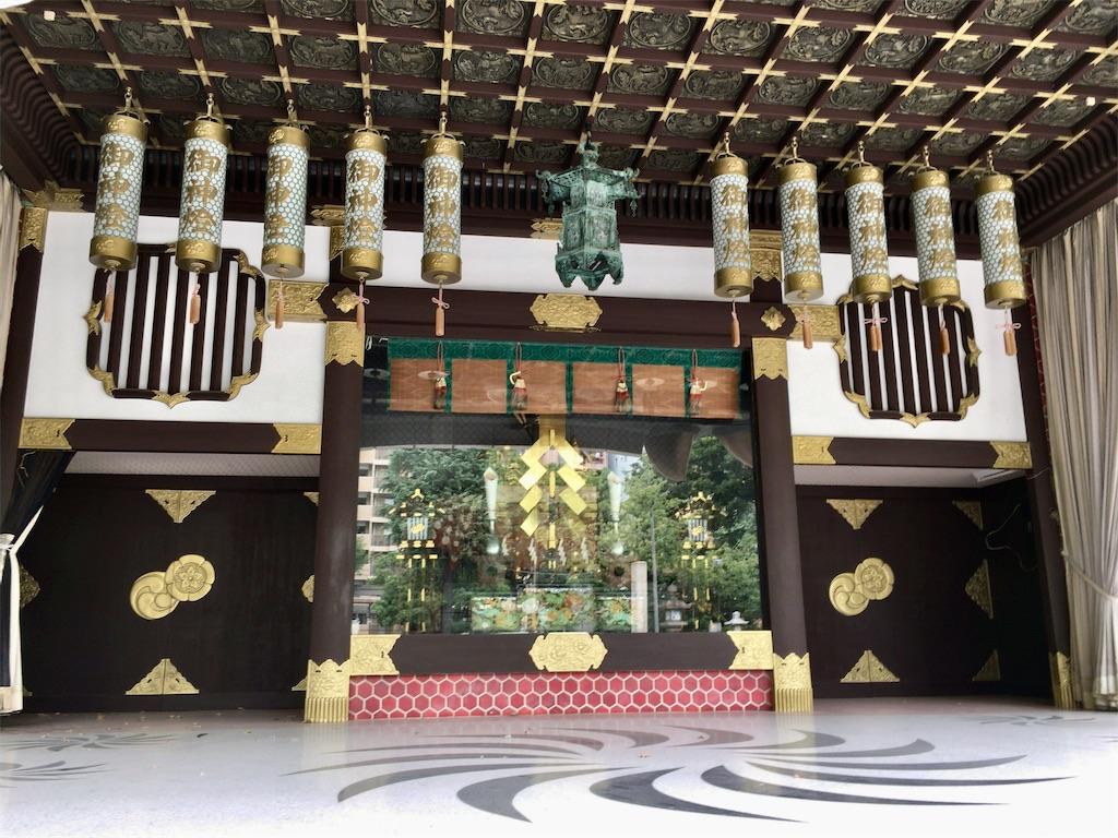 f:id:minghuabj:20200911155704j:image