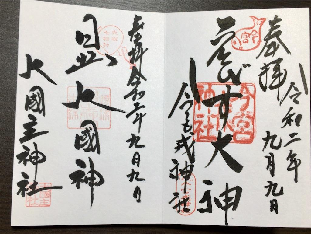 f:id:minghuabj:20200913234510j:image