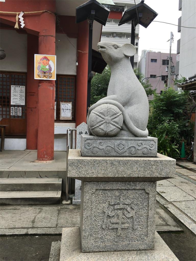 f:id:minghuabj:20200913234644j:image