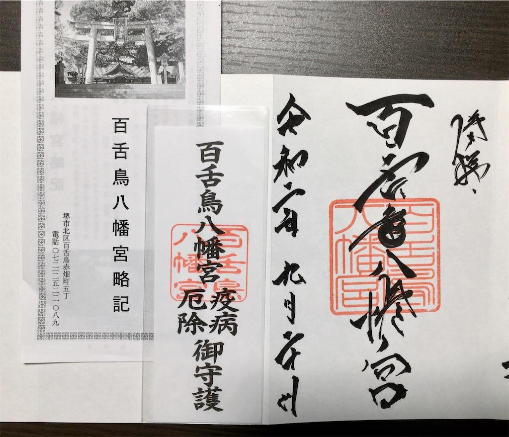 f:id:minghuabj:20200925004447j:image