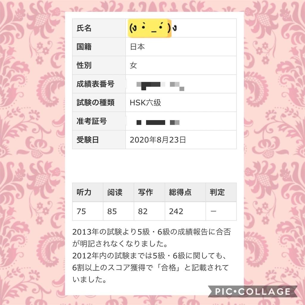f:id:minghuabj:20200927000313j:image