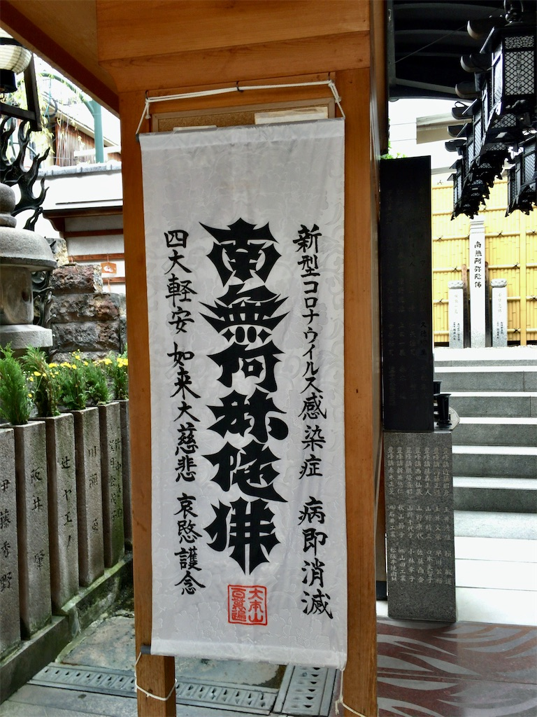 f:id:minghuabj:20201005234118j:image