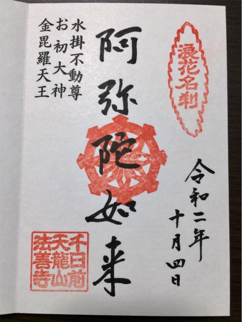 f:id:minghuabj:20201005234124j:image