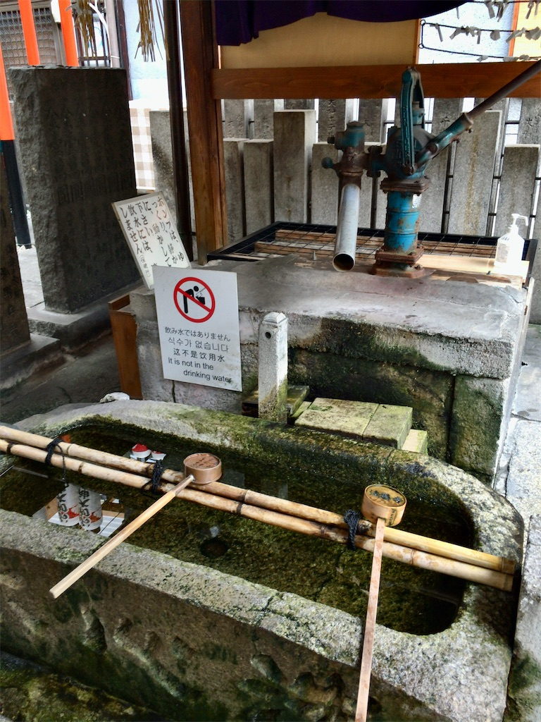 f:id:minghuabj:20201005234145j:image