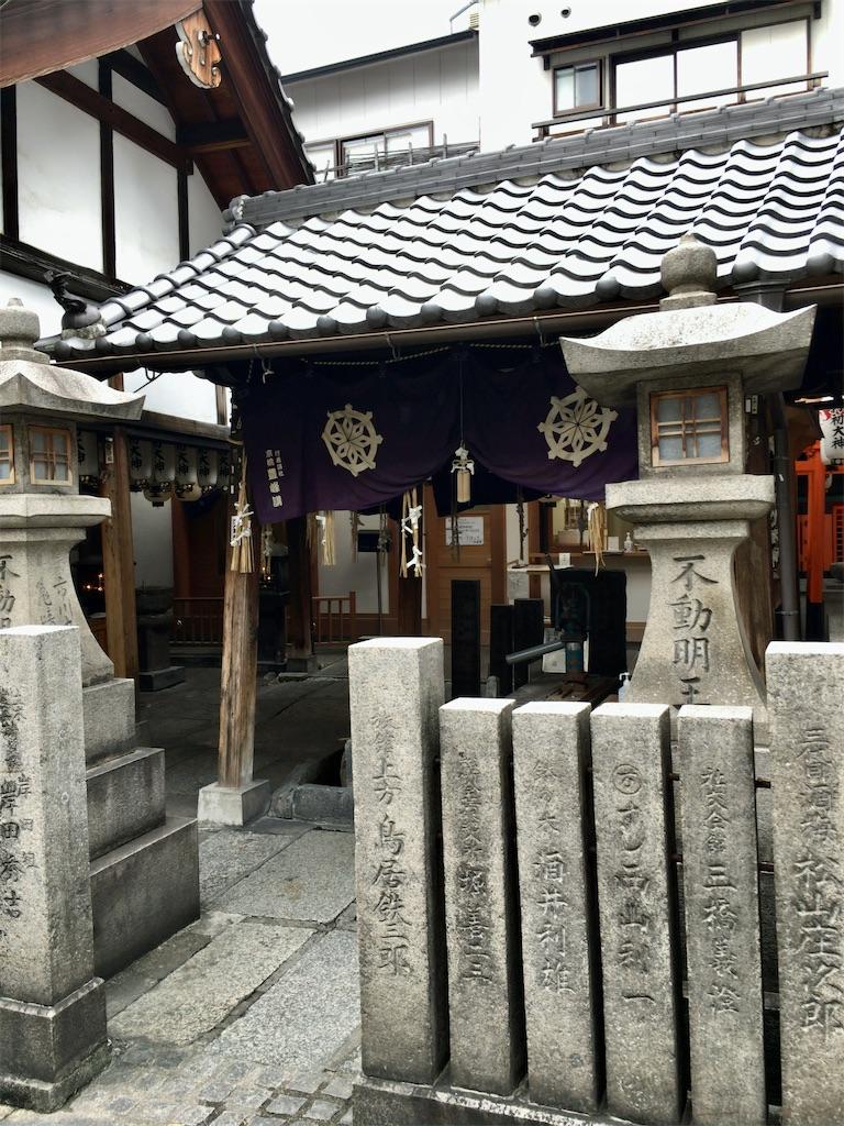 f:id:minghuabj:20201005234151j:image
