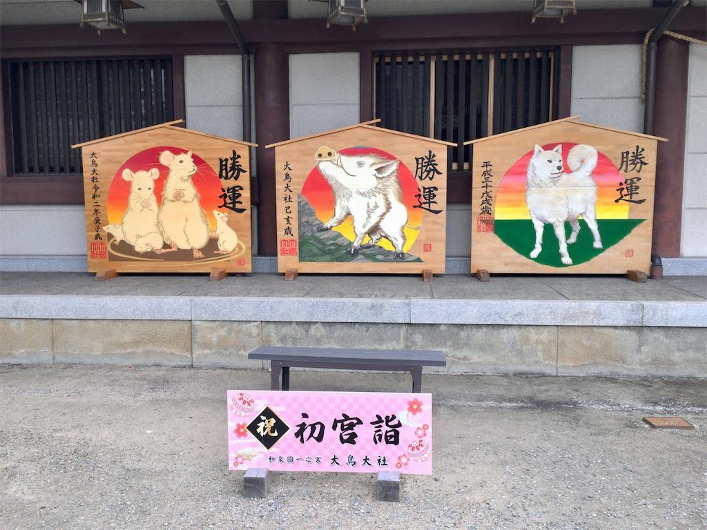 f:id:minghuabj:20201009172041j:image
