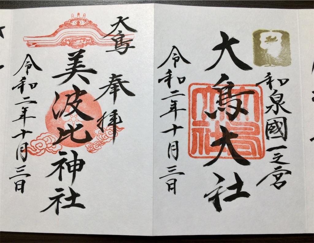 f:id:minghuabj:20201009172052j:image