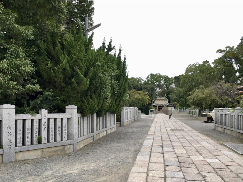 f:id:minghuabj:20201009172231j:image