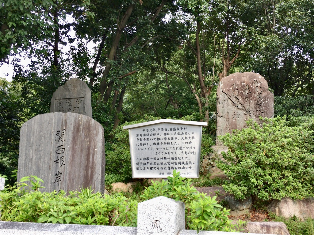 f:id:minghuabj:20201009172243j:image
