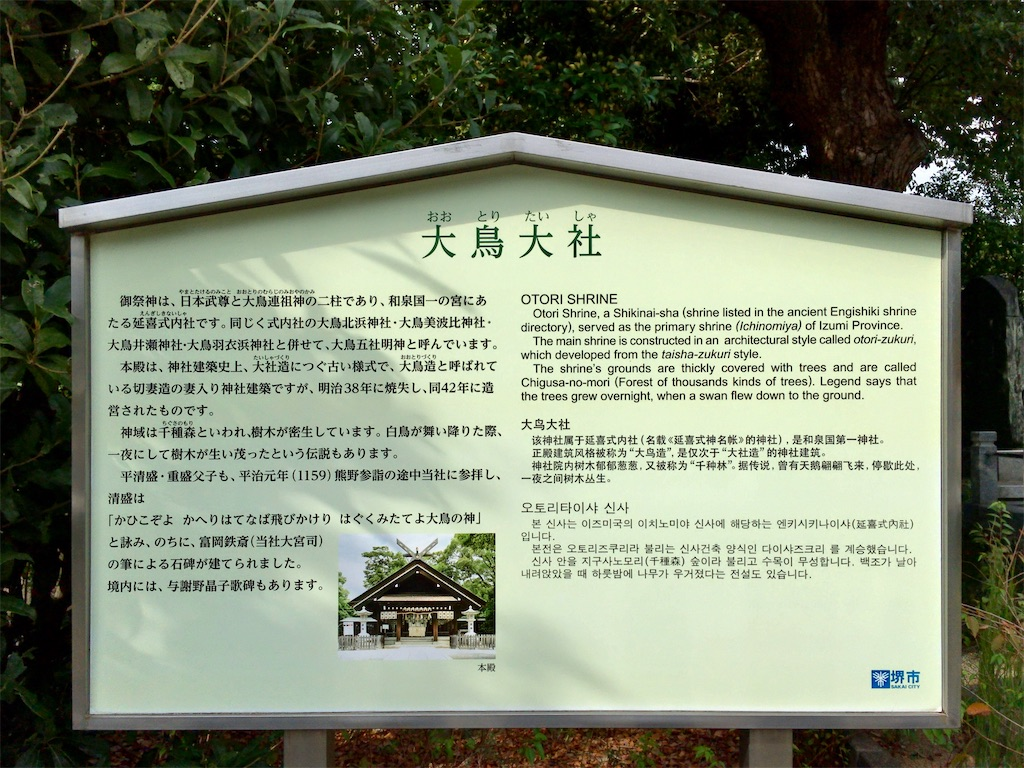 f:id:minghuabj:20201009172254j:image