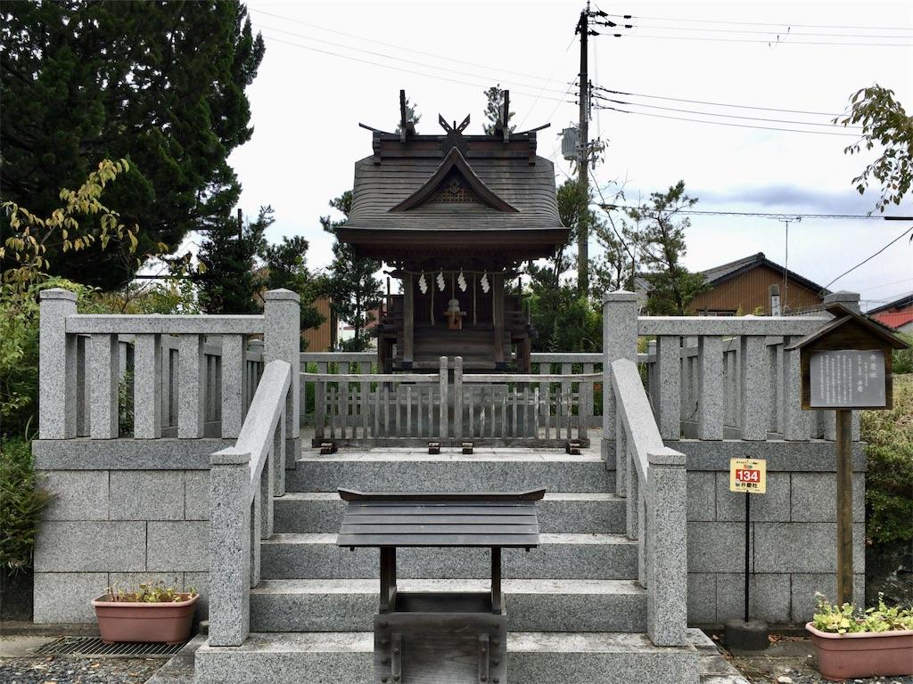 f:id:minghuabj:20201009235705j:image