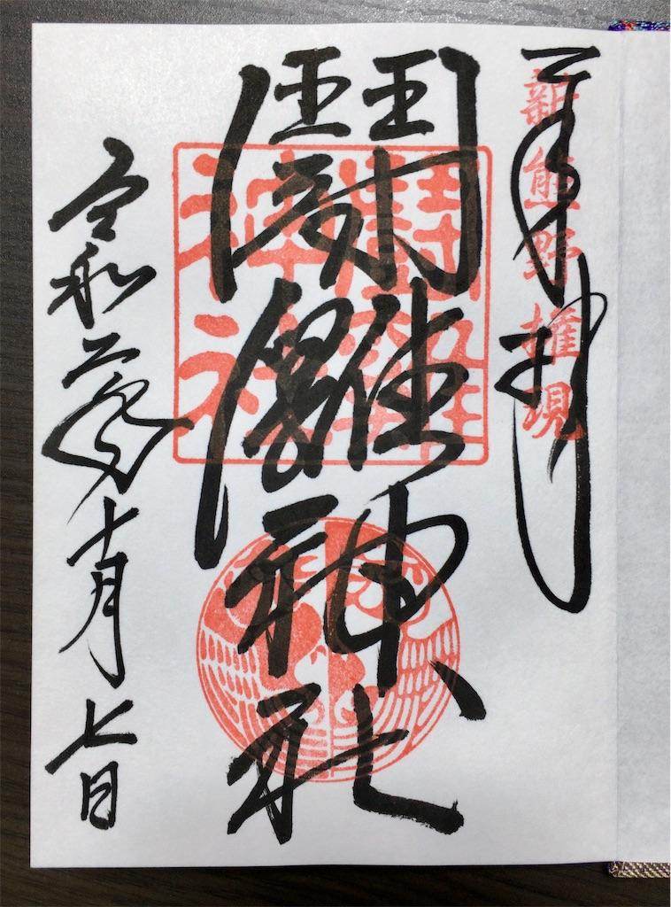 f:id:minghuabj:20201009235721j:image