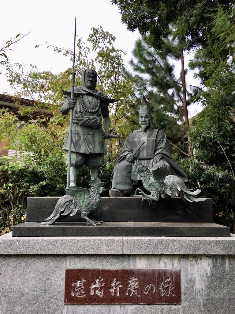 f:id:minghuabj:20201010000005j:image