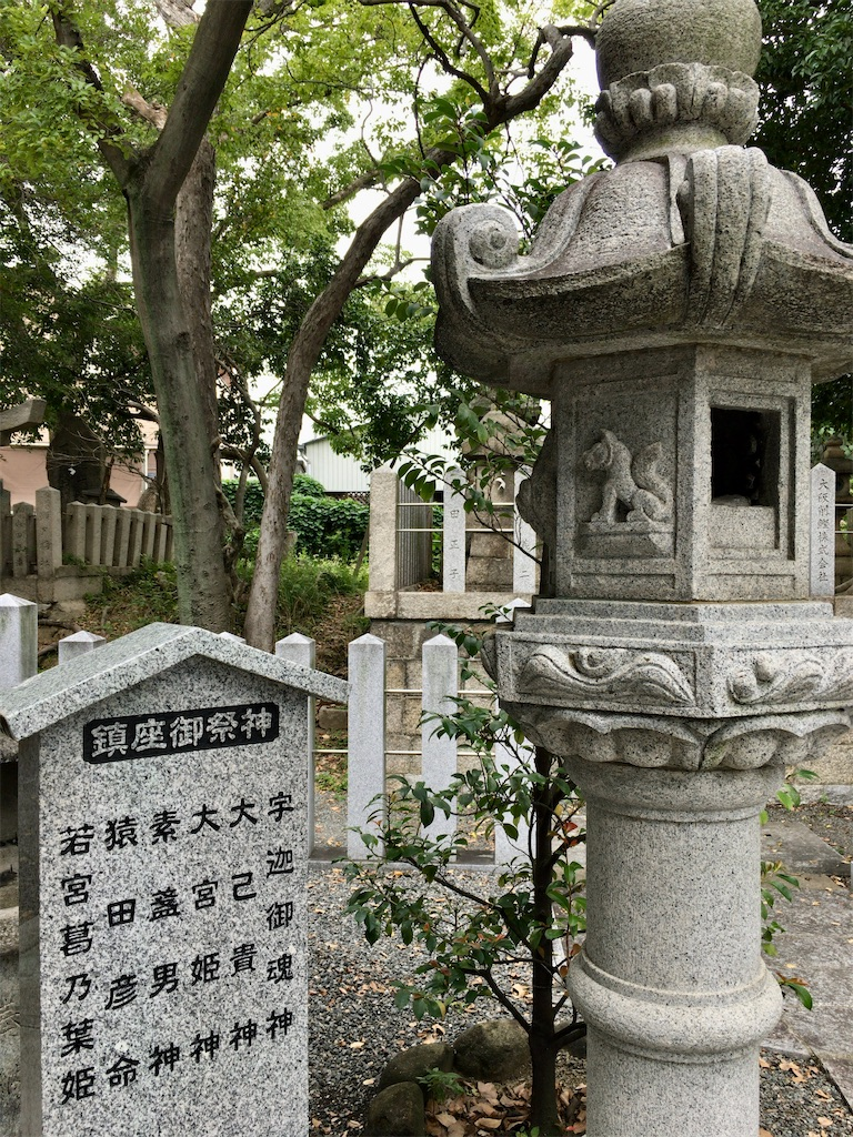 f:id:minghuabj:20201010184707j:image