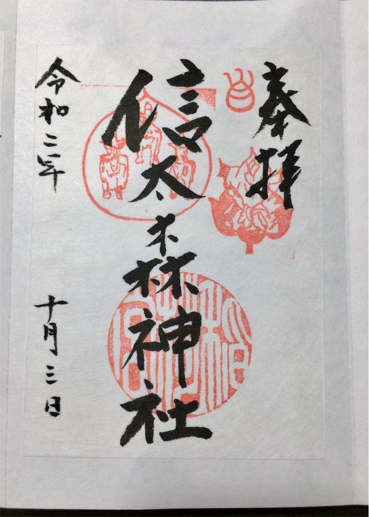 f:id:minghuabj:20201010184805j:image