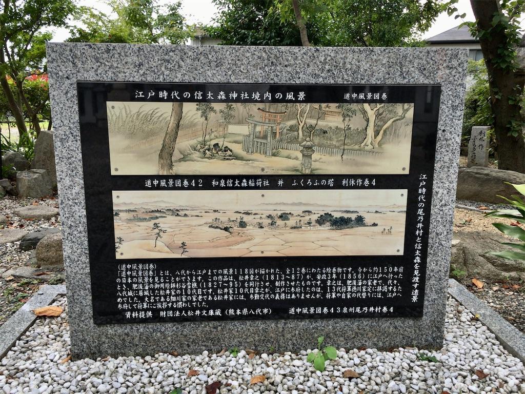 f:id:minghuabj:20201010184932j:image