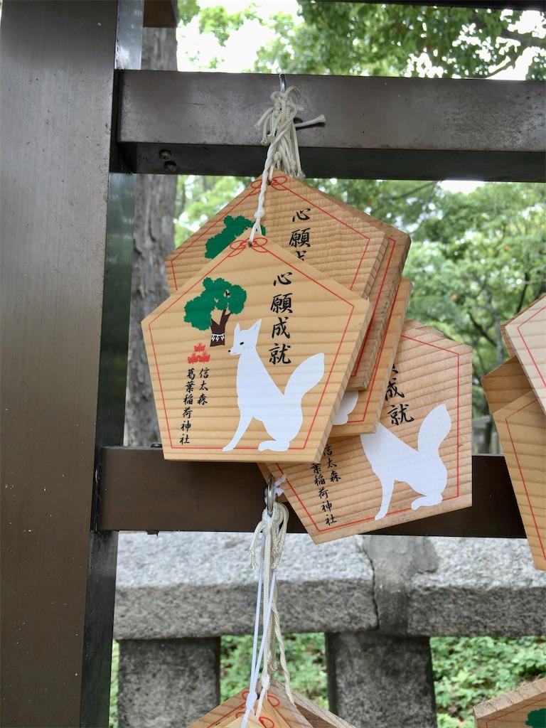 f:id:minghuabj:20201010184941j:image
