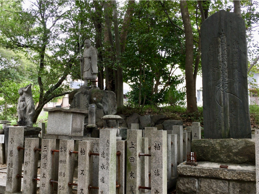 f:id:minghuabj:20201010185032j:image