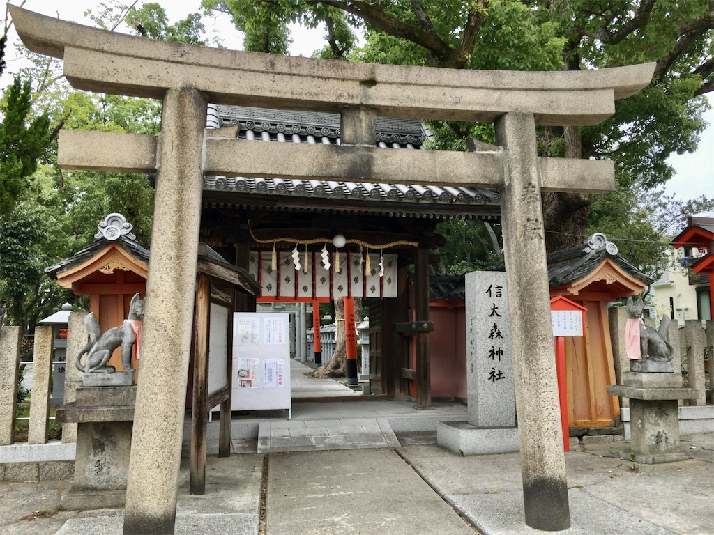 f:id:minghuabj:20201010185106j:image