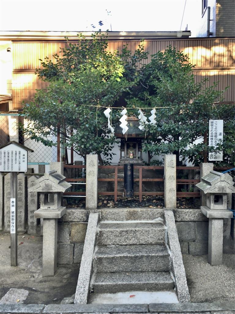 f:id:minghuabj:20201026201523j:image