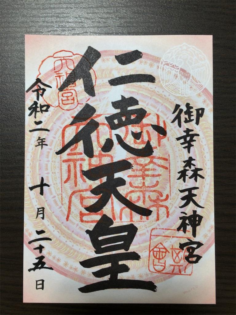 f:id:minghuabj:20201026201531j:image