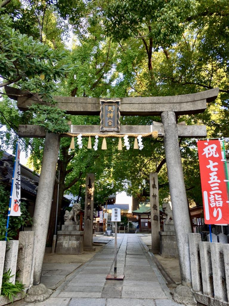 f:id:minghuabj:20201026201542j:image