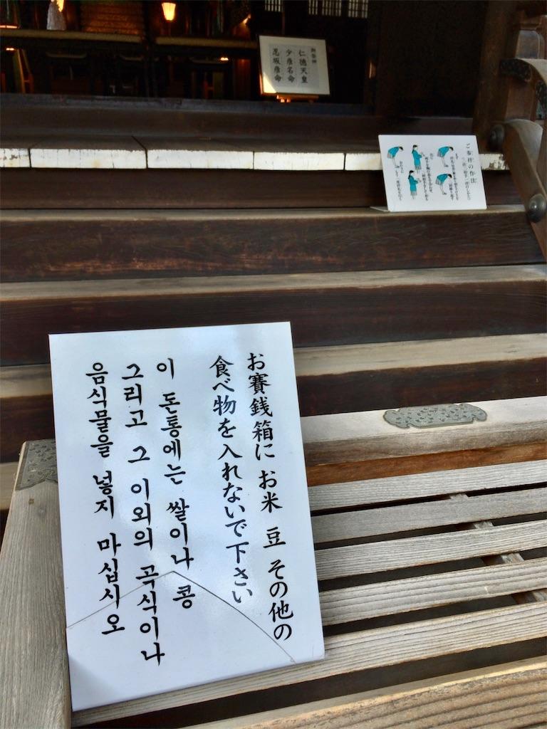 f:id:minghuabj:20201026201600j:image
