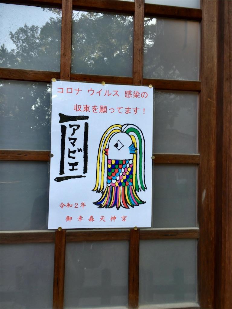 f:id:minghuabj:20201026201607j:image