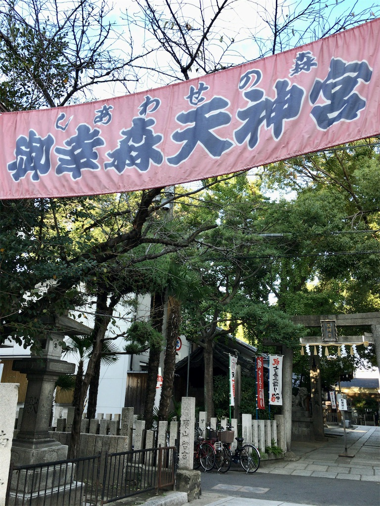 f:id:minghuabj:20201026201618j:image